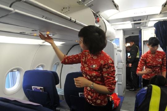 飞机阅读灯