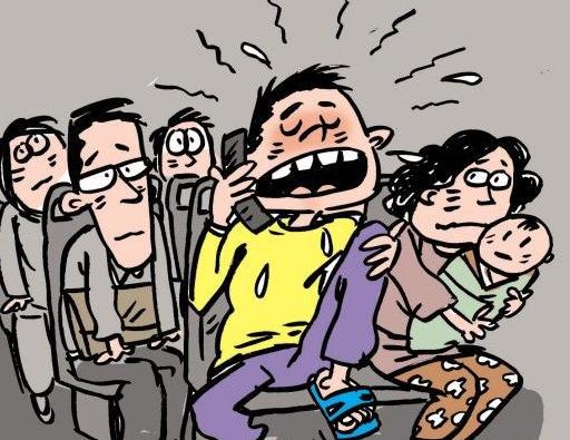 不要在公共场合大声说话