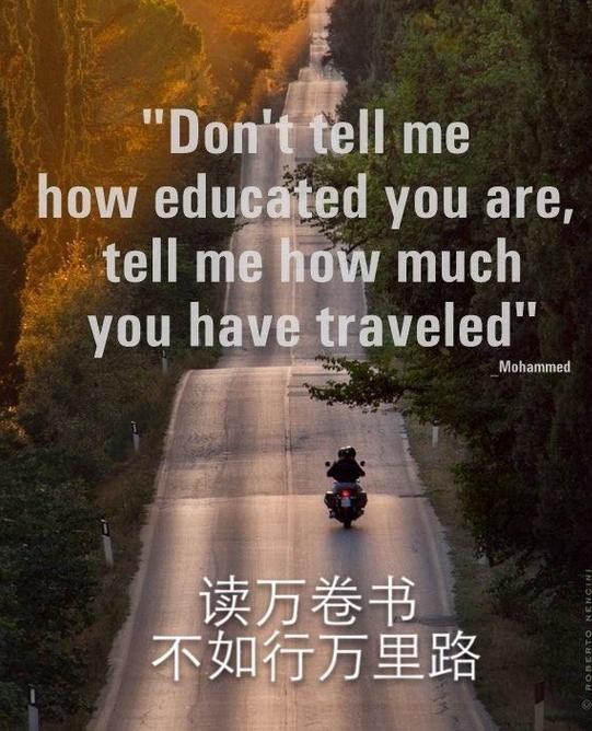 读万卷书,不如行万里路