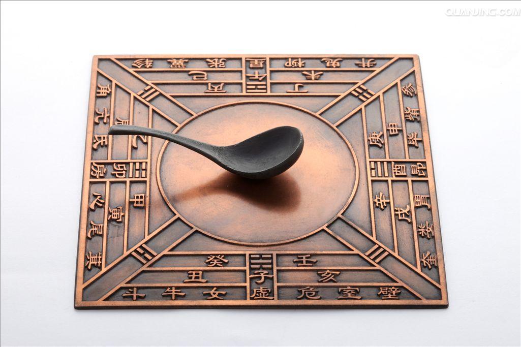 中国传统文化 第10期:四大发明(1)