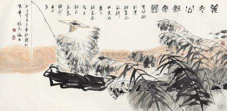 姜太公钓鱼手绘