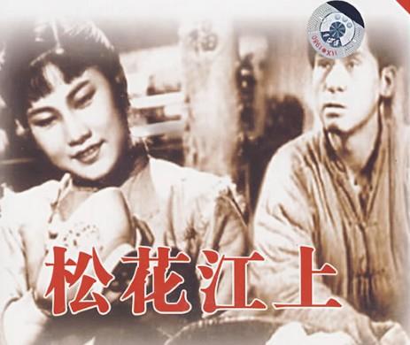 感动中国歌曲--《松花江上》