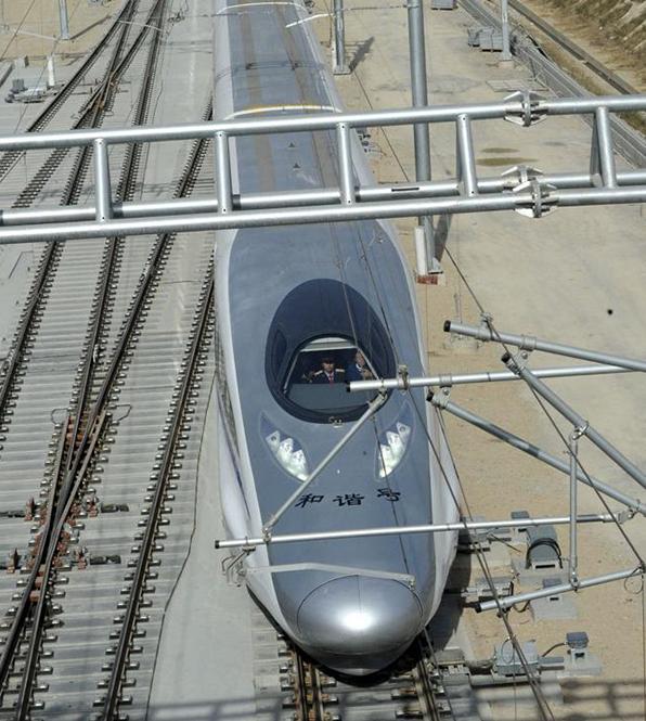 连接中国和美国的水下隧道
