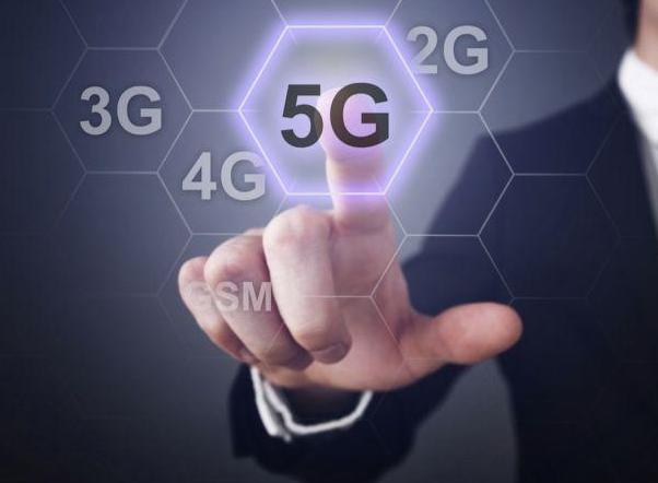 5G无线网络:速度并不是全部