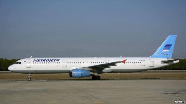 俄罗斯为飞机失事死难者举行全国哀悼