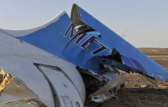 俄罗斯飞机失事.jpg