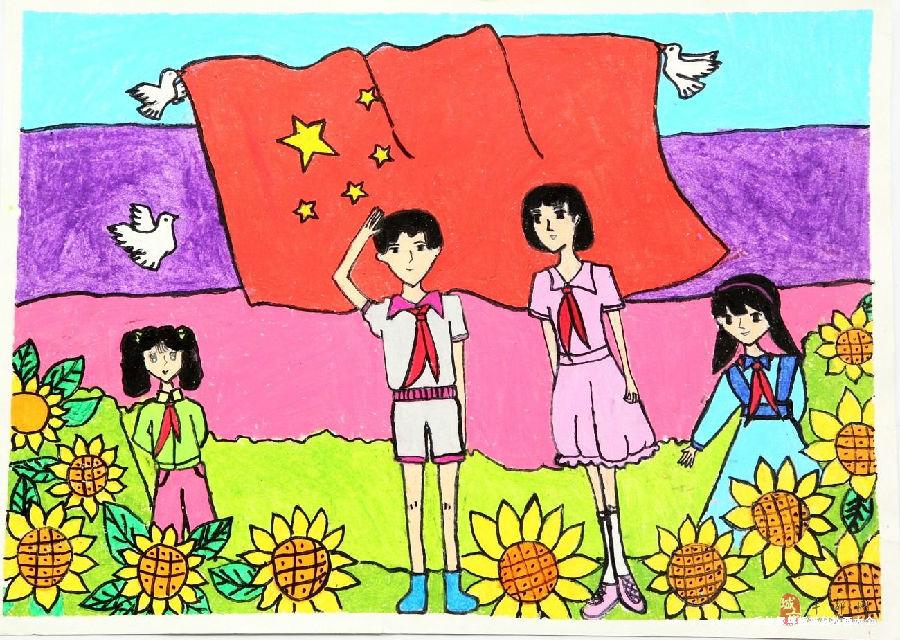我的中国梦.jpg