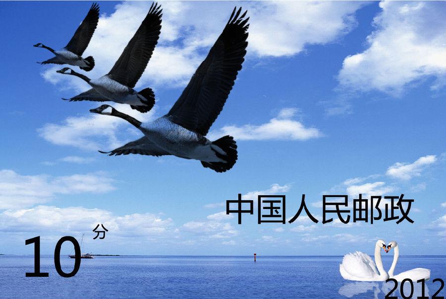 实境旅游英语(mp3+中英字幕)