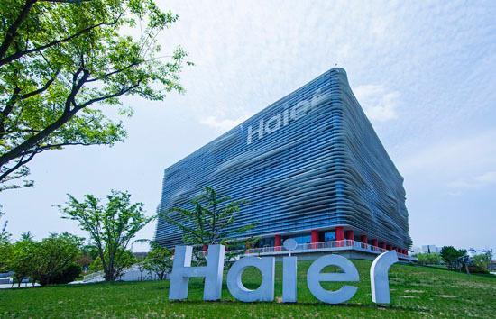 海尔公司54亿美元收购通用电气家电业务