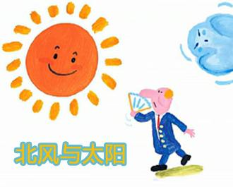 伊索寓言故事(mp3+中英字幕)
