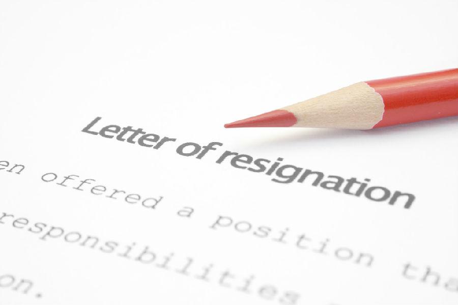 辞职信 Letter of Resignation.jpg