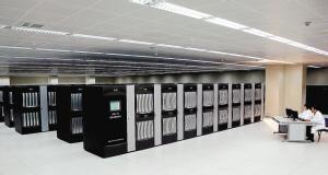 天河一号超级计算机.jpg