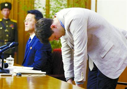被朝扣押美大学生认罪.jpg