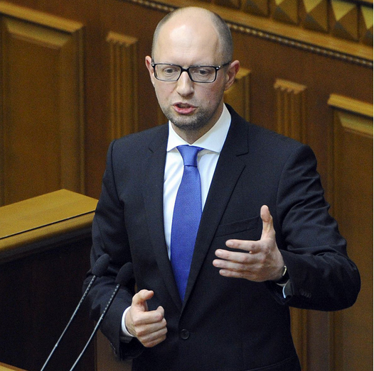 乌克兰总理辞职.png