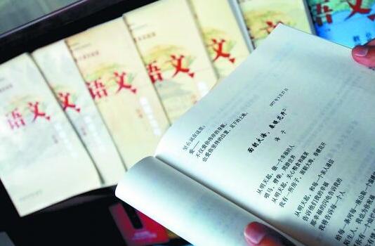 新版语文教材将增加国学内容比重