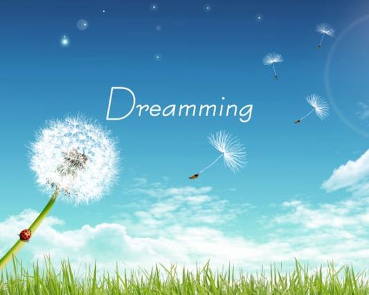 美梦成真的不变法则