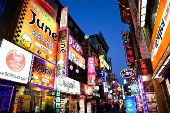 韩国首尔人口跌破千万大关 房价飞涨是关键