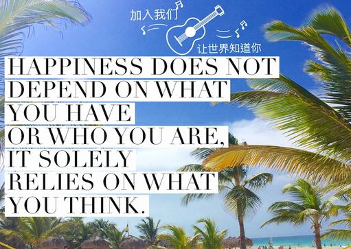 :快乐是一种心理状态