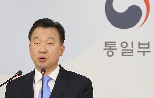 朝鲜未经通知泄洪韩国.jpg