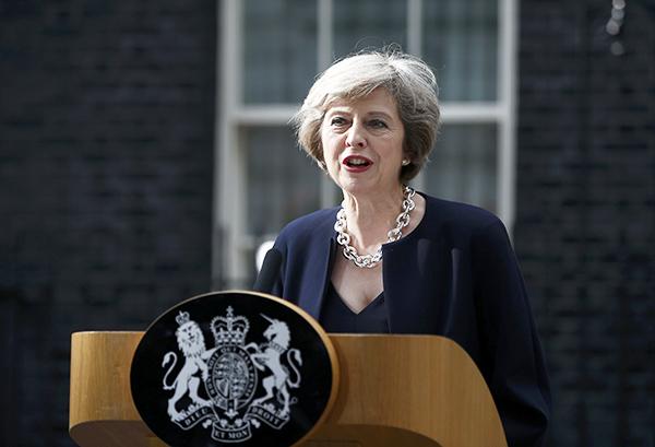 特丽莎·梅正式就任英国首相.jpg