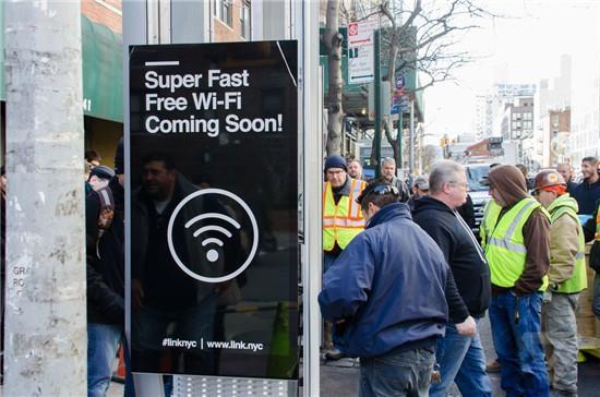 纽约市民迎来免费WiFi.jpg
