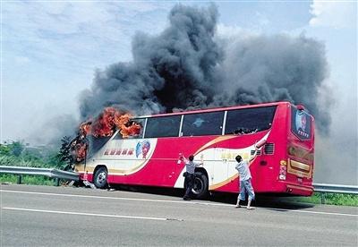 大陆游客在台湾出事游览车检出汽油类反应