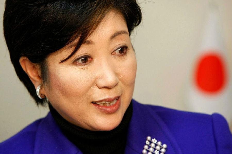Yuriko Koike.jpg