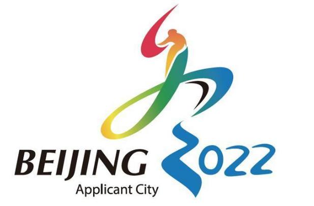 体育资讯_北京面向全球征集2022年冬奥会会徽设计方案_体育新闻