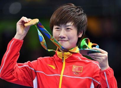 丁宁击败李晓霞 获得乒乓球女单冠军实现大满贯