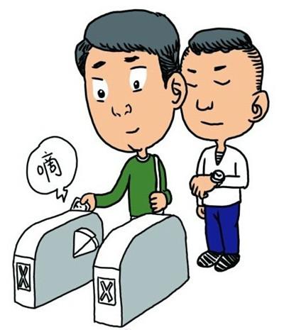 动漫 卡通 漫画 设计 矢量 矢量图 素材 头像 400_465