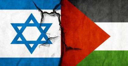 以色列人和巴勒斯坦人对冲突的真正看法