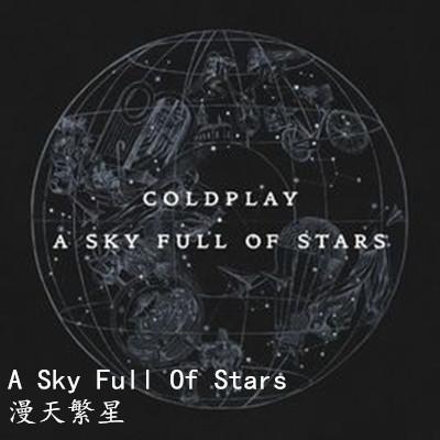 a sky full of stars吉他谱