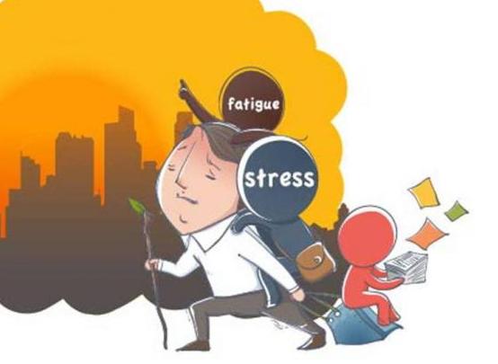 与压力有关的生理变化