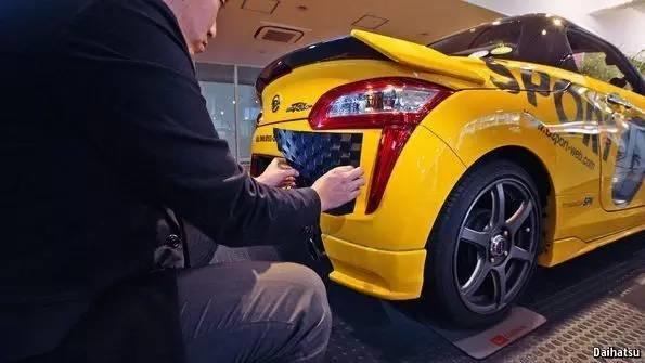 3D打印为汽车定制化服务再创里程碑.jpeg