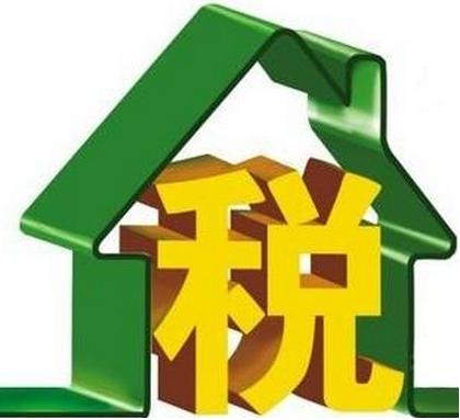 增值税�y�j:h��-+_中国财政部称将适当简化增值税税率