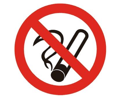出国旅游情景对话:观光篇 第86期:禁止吸烟_行业英语