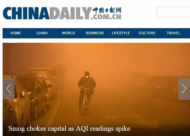 中国雾霾爆表.jpg