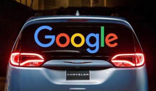 谷歌拆分无人汽车业务 新成立waymo公司