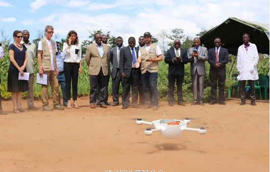 马拉维建立首个无人机测试中心.png