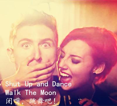听歌学英语:闭嘴,跳舞吧!