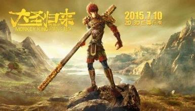 中国的电影行业1.jpg