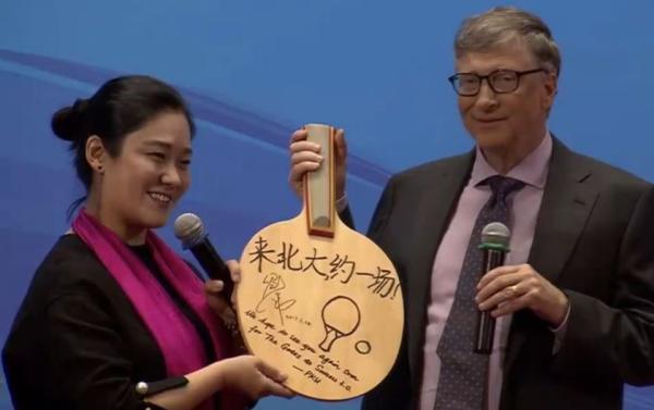 比尔盖茨北大演讲谈全球化 称中国年轻人有好时机