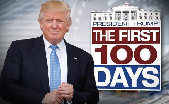 点评特朗普总统上任的100天