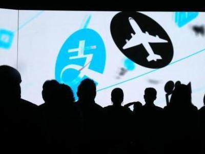 与阿里巴巴合作 杭州将建全球首个无现金机场