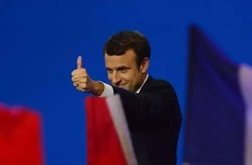 马克龙称法国历史翻开新一页