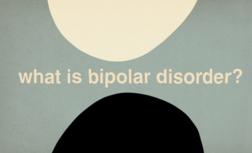 躁郁症是什么?