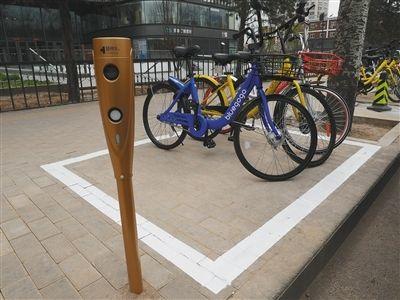 北京市计划试点共享单车'电子围栏'