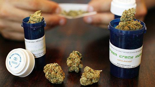 医用大麻.jpg