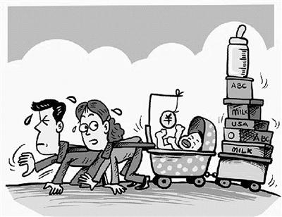 中国中产家庭育儿方式陷入病态攀比