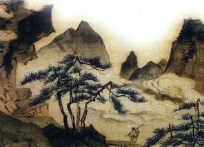 《蟾宫曲·山间书事》 吴西逸
